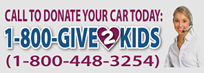 call-us-for-you-car-donation-banner